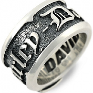 MEN'S OLD ENGLISH TEXT H-D SILVER RING TM-HDR042
